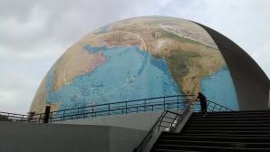 Gujarat Science City, Ahmedabad