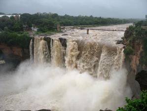 Gokak Falls, Belgaum